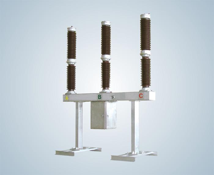 LW-126系列 自能式户外六氟化硫断路器