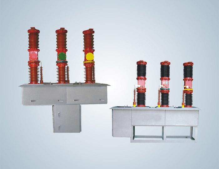ZW7-40.5系列 户外高压真空断路器